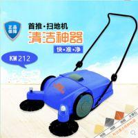 无动力手推式扫地机KM212