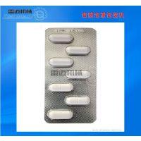 供药丸/胶囊/药片/铝箔铝塑泡罩包装机--广州雷迈泡罩包装机
