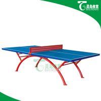 百灵鸟A001室外SMC乒乓球台厂家直销