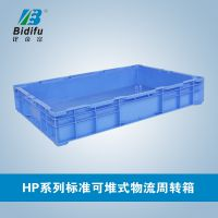 广州厂家供应本田HP-6A周转箱 650*435*110箱子 本田专用周转箱