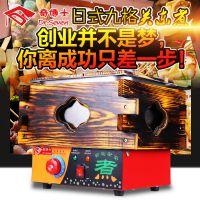 四川乐山关东煮机器电热关东煮机器成都卖的9格关东煮18格电热关东煮