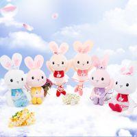 青岛均阳厂家批发短毛绒芭蕾兔毛绒玩具8寸抓机娃娃公仔儿童生日礼品