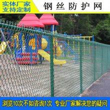 海南折弯护栏网规范 海口旅游区绿地隔离栅 三亚绿化带隔离网价格 智盛护栏厂家