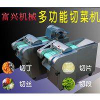 河北不锈钢切菜机 富兴红薯切丝机 自动切土豆机厂家价格