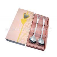 供应婚礼婚庆回礼小礼物/创意礼品餐具/心形对勺/情侣对勺套装