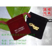 供应深圳优惠MP3袋 MP4袋 电子产品包装绒布袋