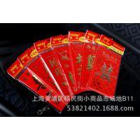 永吉红包批发/利是封/婚庆用品创意红包/百元千元红包袋 6封