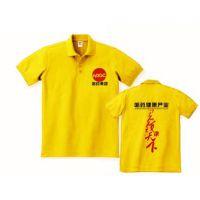 定制白云区企业广告衫,白云区商品广告衫定做,太和镇印字广告衫订制