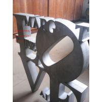 供应铝艺、不锈钢艺、铜艺、铁艺铁花-生产加工