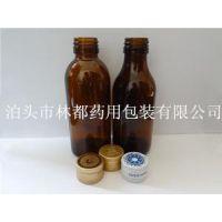 150毫升棕色模制口服液瓶