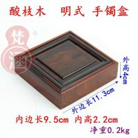 专业销售 特价红木玉器首饰盒 酸枝玉石盒子 素面玉镯收藏盒