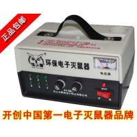 长沙奥亚灭鼠除虫公司,猫头鹰灭鼠器AY-D6 长效连续捕鼠器捕鼠器 电猫驱鼠器批发零售