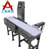 重量检测机上海来贺自动化厂家热销化妆品重量分选机高速高精度