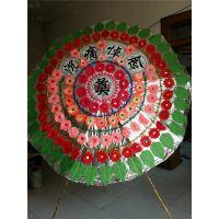 2米花圈A-04 雄县米家务镇正乾花圈厂,批发各尺寸布花圈,可来样订做。