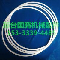 铁氟龙聚四氟乙烯垫片耐磨耐高温密封件