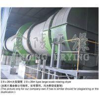 金陵干燥(已认证)|污泥烘干机|供应污泥烘干机