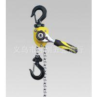0.5t 超小型环链手扳葫芦 迷你型手扳葫芦