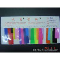 PVC有色透明薄膜 透明光胶薄膜 彩色包装材料 吹气膜厂家直销