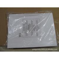 白底粘尘纸本/可撕式粘尘纸本/滚筒专用除尘纸/清洁纸
