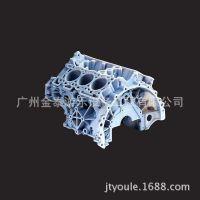 Objet 工业级|3d打印机|光敏树脂|打印模型