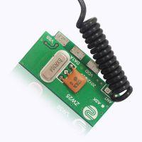 TTL电平信号传输超外差无线接收模块