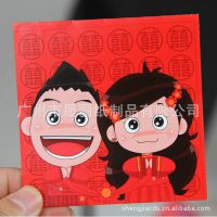 广州利是封定制 精美红包 喜庆红包 红包贺礼