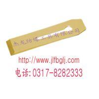 厂家直销杰防牌防爆刨刃|防爆铜刨刃|铜质刨刃JL1153