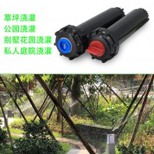 供应广东深圳东莞园林喷灌配件、园林电磁阀、自动控制器