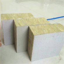 岩棉板具有冬暖夏凉的效果