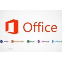 微软山东代理 微软Microsoft office办公软件