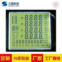 广东三晶 专业定制 家用电器小家电常用LCD液晶屏t车载CD显示屏移动音箱显示