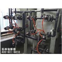 洗涤废水处理设备 依斯倍洗涤废水处理设备定制厂家