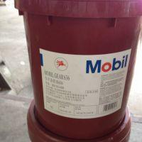 【Mobil Rarus 427】美孚Rarus 系列压缩机油