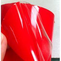粘玻璃透明双面胶 透明贴玻璃双面胶