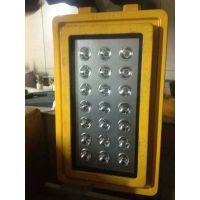 EYF8920-L36$尤其在战术上 @防爆节能LED泛光灯 *频频运用早市知己 & 36wle等防