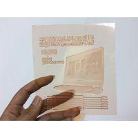 专业生产普通印刷树脂版