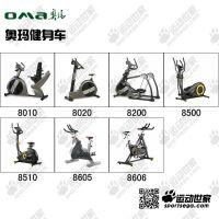 杭州健身车