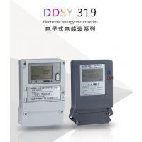 DSSF319 10-40A三相电子式复费率电能表