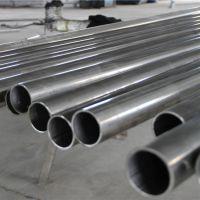 北京不锈钢U型管φ12*0.6换热器冷凝器用管厂家热销中