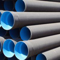 北京 厂家直销hdpe双壁波纹管 dn300 排水波纹管 大口径排污管