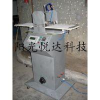 热销阳光悦达Sun-DYD白色三档调温电熨斗底板涂层耐磨试验机