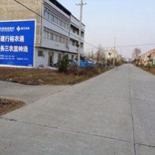 供应制作荆州/沙市/公安墙体广告需要的费用15307134545李小姐
