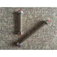 龙泉厂家 4分304不锈钢波纹管 热水器冷热进水管耐高温有平安保险