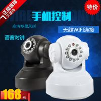 家用无线网络摄像机 高清摄像头 手机智能远程监控插卡录像 wifi