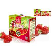 青岛纸箱厂家批发供应双瓦楞纸箱定做草莓纸箱包装盒