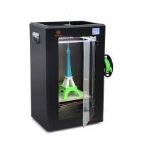 工业级美甲光疗设备3D打印机金属机身FDM快速成型3D打印机