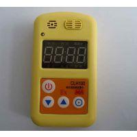 陕西西腾 CLH100型硫化氢测定器