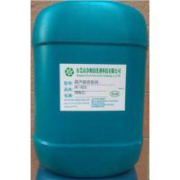 超声波清洗剂 去污力度强速度快 环保无毒 东莞净彻科技