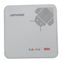 极众智能机顶盒DCR-500H互联网机顶盒电视盒子