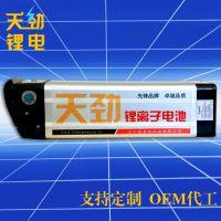 天劲锂电池48V电动车电池沈阳厂家直供18650锂电池组定制
